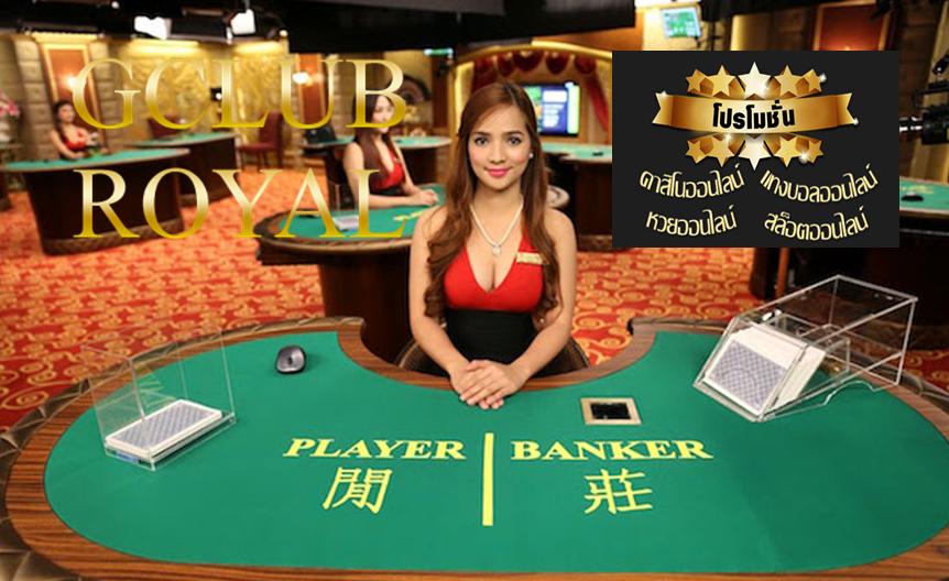 Casino Online in Mobile