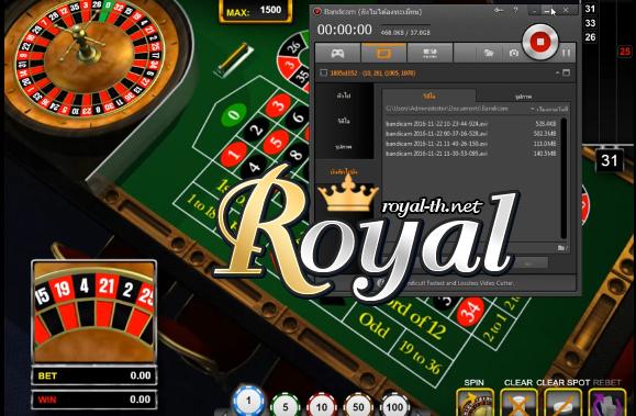 royal-th.net