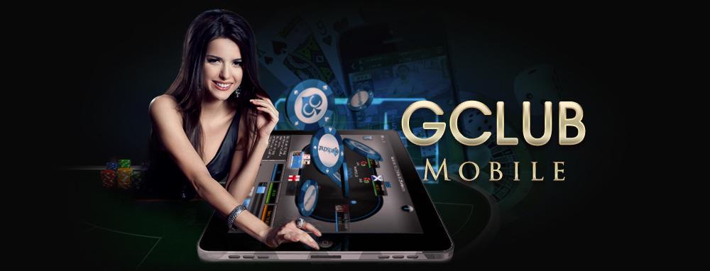 gclub-mobile-banner