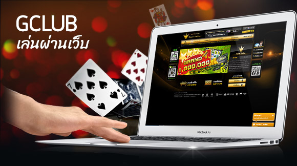 Gclub online casino games, all circuits